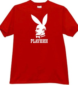 playnin_funny_red_shirt